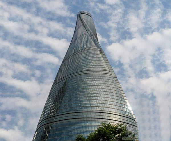 Shanghai Centre Tower
